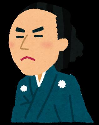 sakamoto_ryouma