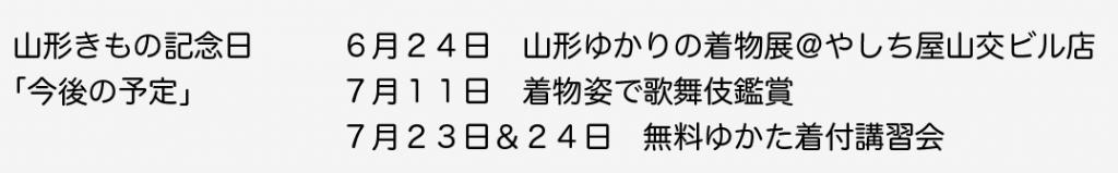 スクリーンショット 2016-06-15 18.32.04