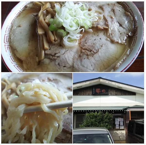 鶴岡市羽黒町中華そば琴のチャーシュー麺9400