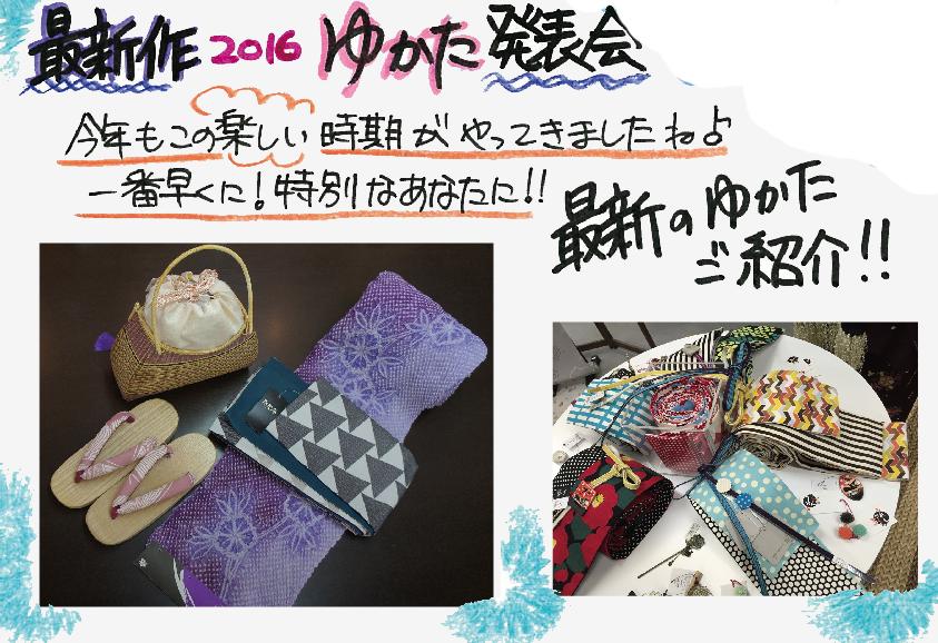スクリーンショット 2016-03-22 14.24.35